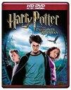 ハリー・ポッターとアズカバンの囚人【HD-DVD Video】