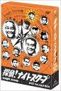 探偵!ナイトスクープ 5&6 BOX[2枚組]