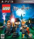 PS3 レゴ ハリー・ポッター 第1章ー第4章 BD同梱パック(Blu-ray Disc)