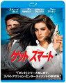 ゲット スマート【Blu-rayDisc Video】【2枚3,980円 6/15(火)まで】
