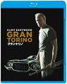 グラン・トリノ【Blu-rayDisc Video】