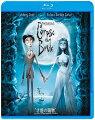 ティム・バートンのコープスブライド【Blu-rayDisc Video】
