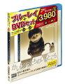 かいじゅうたちのいるところ ブルーレイ&DVDセット【初回生産限定】