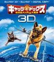 楽天楽天ブックスキャッツ&ドッグス 地球最大の肉球大戦争 3D&2D ブルーレイセット【Blu-ray】 [ クリス・オドネル ]