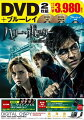 �ϥ���ݥå����Ȼ������ PART1 DVD&�֥롼�쥤 ���åȡ���3���ȡ�