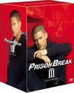 プリズン・ブレイク SEASON3 DVDコレクターズBOX