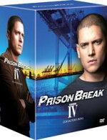 プリズン・ブレイク ファイナル・シーズン DVDコレクターズBOX1(初回生産限定)