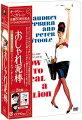 『おしゃれ泥棒』+『マジック・オブ・オードリー』スペシャルDVDボックス(初回生産限定)