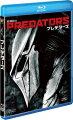プレデターズ ブルーレイ&DVDセット【Blu-ray Disc Video】 【初回生産限定】 コミック付き