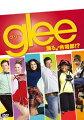 glee/グリー 踊る♪合唱部!〜 vol.1