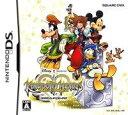 【数量限定特価】KINGDOM HEARTS Re:coded(キングダム ハーツ Re:コーデッド) 【Disneyzone】
