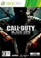 コール オブ デューティ ブラックオプス Xbox360版