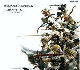DISSIDIA FINAL FANTASY Original Soundtrack [ (ゲーム・ミュージック) ]