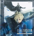 FINAL FANTASY VII ADVENT CHILDREN COMPLETE 「FINAL FANTASY XIII」Trial Version Set (for PLAYSTATION3)の画像
