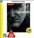 METAL GEAR SOLID 4 GUNS OF THE PATRIOTS PLAYSTATION3 THE BEST