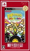 pop'n music portable ベストセレクション