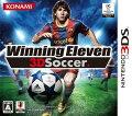 Winning Eleven 3DSoccer(ウイニングイレブン 3Dサッカー)