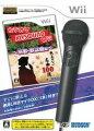 カラオケJOYSOUND Wii 演歌・歌謡曲編の画像