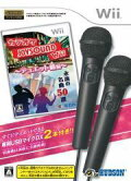 ���饪��JOYSOUND Wii �ǥ奨�åȶ���