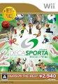 """DECA SPORTA (デカスポルタ) Wiiでスポーツ""""10""""種目 ハドソン・ザ・ベスト"""