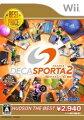 """デカスポルタ2 Wiiでスポーツ""""10""""種目!ハドソン・ザ・ベストの画像"""