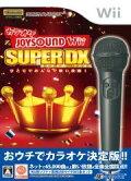 ���饪��JOYSOUND Wii SUPER DX �ҤȤ�Ǥߤ�ʤDzΤ����ꡪ�ޥ���DX���å�