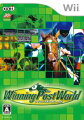 Winning Post Worldの画像