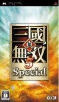 真・三國無双5 Special