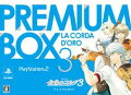 金色のコルダ3 プレミアムBOX PS2版の画像