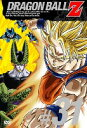 【送料無料】DRAGON BALL Z