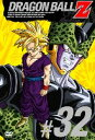 DRAGON BALL Z 32