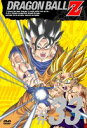 DRAGON BALL Z 33