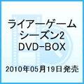 �饤���������� ��������2 DVD-BOX