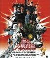 踊る大捜査線 THE MOVIE 2 レインボーブリッジを封鎖せよ!【Blu-rayDisc Video】