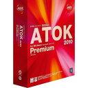 ATOK 2010 for Windows プレミアム 通常版