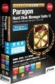 Paragon Hard Disk Manager Suite 10 優待版