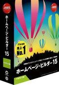 ホームページ・ビルダー15 アカデミック版