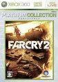 Far Cry 2 Xbox 360 プラチナコレクション PS2版