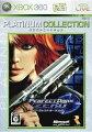パーフェクトダークゼロ Xbox360 プラチナコレクション