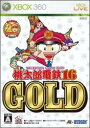 桃太郎電鉄16 GOLD