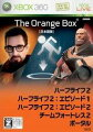 The��Orange��BOX