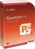 Microsoft Office PowerPoint 2010 アカデミック