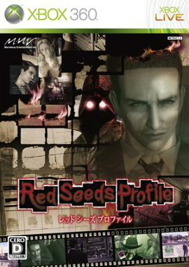 Red Seeds Profile Xbox360��