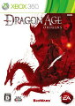 Dragon Age: Origins Xbox360版