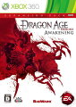 Dragon Age: Origins - Awakening Xbox360版