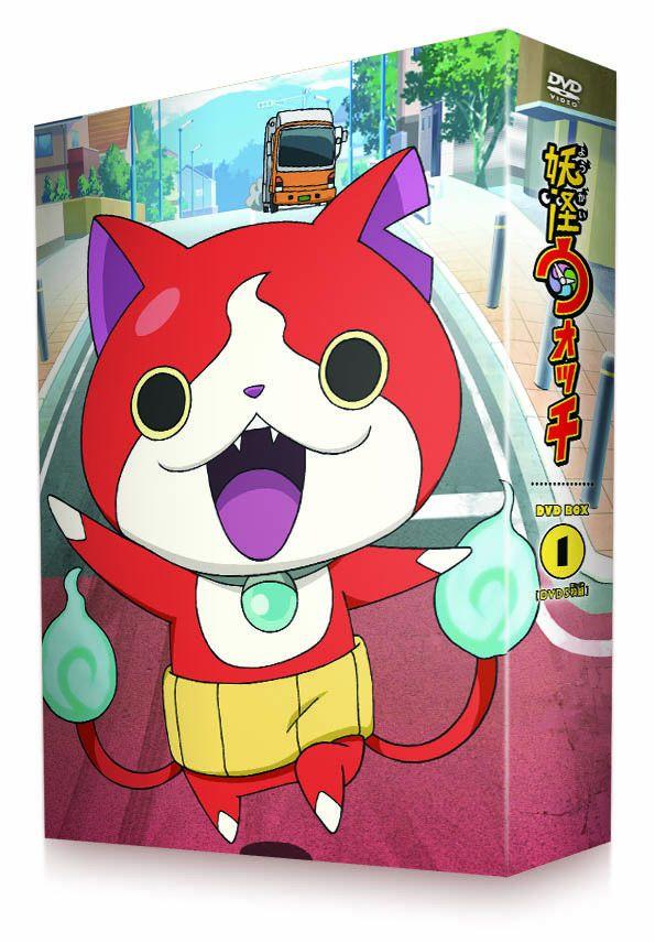 妖怪ウォッチ DVD-BOX1 [ 戸松遥 ]...:book:17011693