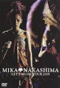 MIKA NAKASHIMA LET 039 S MUSIC TOUR 2005 中島美嘉