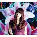 Mystical Flowers (初回限定盤 CD+Blu-ray)