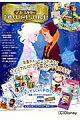 アナと雪の女王アナとエルサの手作りカードプリント