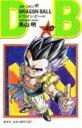 DRAGON BALL(40) (ジャンプコミックス) [ 鳥山明 ]